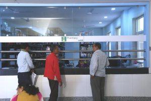 Kshetrapal Hospital - (Pharmacy)